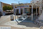 Skala - Island of Patmos - Greece  Photo 32 - Photo JustGreece.com