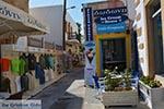 Skala - Island of Patmos - Greece  Photo 33 - Photo JustGreece.com