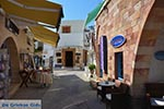 Skala - Island of Patmos - Greece  Photo 34 - Photo JustGreece.com
