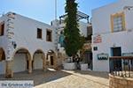 Skala - Island of Patmos - Greece  Photo 36 - Photo JustGreece.com