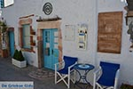 Skala - Island of Patmos - Greece  Photo 37 - Photo JustGreece.com