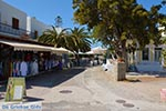 Skala - Island of Patmos - Greece  Photo 40 - Photo JustGreece.com