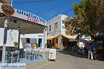 Skala - Island of Patmos - Greece  Photo 46 - Photo JustGreece.com