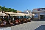Skala - Island of Patmos - Greece  Photo 51 - Photo JustGreece.com