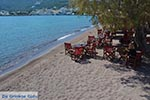 Skala - Island of Patmos - Greece  Photo 66 - Photo JustGreece.com