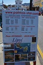Skala - Island of Patmos - Greece  Photo 74 - Photo JustGreece.com