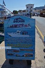 Skala - Island of Patmos - Greece  Photo 76 - Photo JustGreece.com