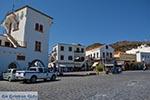 Skala - Island of Patmos - Greece  Photo 80 - Photo JustGreece.com
