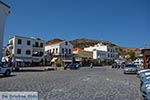 Skala - Island of Patmos - Greece  Photo 81 - Photo JustGreece.com