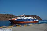Skala - Island of Patmos - Greece  Photo 89 - Photo JustGreece.com