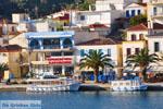 Galatas | Argolida (Argolis) Peloponnese | Greece | Photo 7 - Photo JustGreece.com