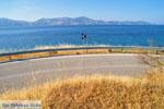 Zuid-Argolis, on the other site the island Hydra | Peloponnese | Photo 1 - Foto van JustGreece.com