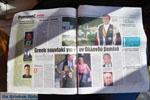 JustGreece.com Greek krant over Koning Willem-Alexander Kranidi | Argolida (Argolis) Peloponessos - Foto van JustGreece.com