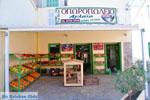 The groentewinkel of Aglaia in Kranidi | Argolida (Argolis) Peloponessos - Photo JustGreece.com