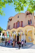 Koilada (Kilada) | Argolida (Argolis) Peloponnese | Greece Photo 30 - Photo JustGreece.com