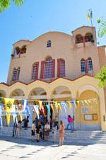 Koilada (Kilada) | Argolida (Argolis) Peloponnese | Greece Photo 32 - Foto van JustGreece.com