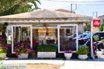 Koilada (Kilada)   Argolida (Argolis) Peloponnese   Greece Photo 41 - Photo JustGreece.com