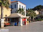JustGreece.com Nafplion - Argolida (Argolis) - Peloponnese - Photo 46 - Foto van JustGreece.com