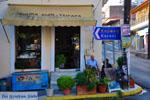 JustGreece.com Petalidi | Messenia Peloponnese | Greece  11 - Foto van JustGreece.com