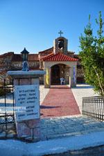 JustGreece.com Agios Andreas | Messenia Peloponnese | Greece  2 - Foto van JustGreece.com