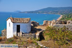 JustGreece.com Koroni | Messenia Peloponnese | Greece  32 - Foto van JustGreece.com