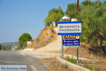 JustGreece.com Finikounda | Messenia Peloponnese | Greece  1 - Foto van JustGreece.com
