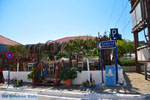 JustGreece.com Methoni | Messenia Peloponnese | Greece  Photo 23 - Foto van JustGreece.com