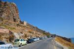 Monemvasia (Monemvassia) | Lakonia Peloponnese | Greece  10 - Photo JustGreece.com