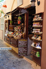 JustGreece.com Monemvasia (Monemvassia) | Lakonia Peloponnese | Greece  17 - Foto van JustGreece.com