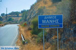 JustGreece.com Welcome in Mani near Gythio | Lakonia Peloponessos - Foto van JustGreece.com