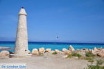 Xylokastro | Corinthia Peloponnese | Greece  37 - Photo JustGreece.com