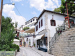 Makrinitsa Pelion - Greece - Photo 17 - Photo JustGreece.com