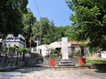 Vizitsa Pelion - Greece - Photo 7 - Photo JustGreece.com