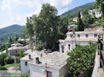 Vizitsa Pelion - Greece - Photo 19 - Photo JustGreece.com