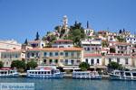 Poros | Saronic Gulf Islands | Greece  Photo 57 - Foto van JustGreece.com