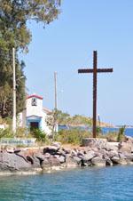 Poros | Saronic Gulf Islands | Greece  Photo 126 - Photo JustGreece.com