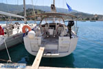 Poros   Saronic Gulf Islands   Greece  Photo 134 - Photo JustGreece.com