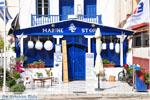 Poros | Saronic Gulf Islands | Greece  Photo 135 - Photo JustGreece.com