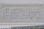 The klok of Poros | Saronic Gulf Islands | Greece  Photo 163 - Photo JustGreece.com