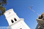 The klok of Poros | Saronic Gulf Islands | Greece  Photo 165 - Photo JustGreece.com