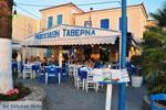 Poros   Saronic Gulf Islands   Greece  Photo 185 - Photo JustGreece.com