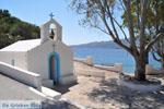 Poros | Saronic Gulf Islands | Greece  Photo 243 - Foto van JustGreece.com
