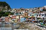JustGreece.com Parga - Prefececture Preveza Epirus -  Photo 13 - Foto van JustGreece.com