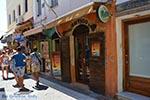 Parga - Prefececture Preveza Epirus -  Photo 25 - Photo JustGreece.com