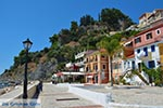 JustGreece.com Parga - Prefececture Preveza Epirus -  Photo 30 - Foto van JustGreece.com