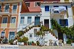 JustGreece.com Parga - Prefececture Preveza Epirus -  Photo 31 - Foto van JustGreece.com