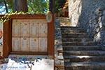JustGreece.com Parga - Prefececture Preveza Epirus -  Photo 51 - Foto van JustGreece.com