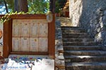 Parga - Prefececture Preveza Epirus -  Photo 51 - Photo JustGreece.com