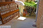 Parga - Prefececture Preveza Epirus -  Photo 92 - Photo JustGreece.com
