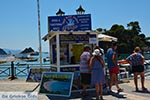 JustGreece.com Parga - Prefececture Preveza Epirus -  Photo 97 - Foto van JustGreece.com
